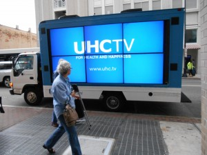 Video Wall used in mobile advertising